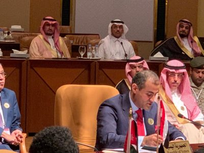 Yemen participates in meeting of Red Sea, Gulf of Aden